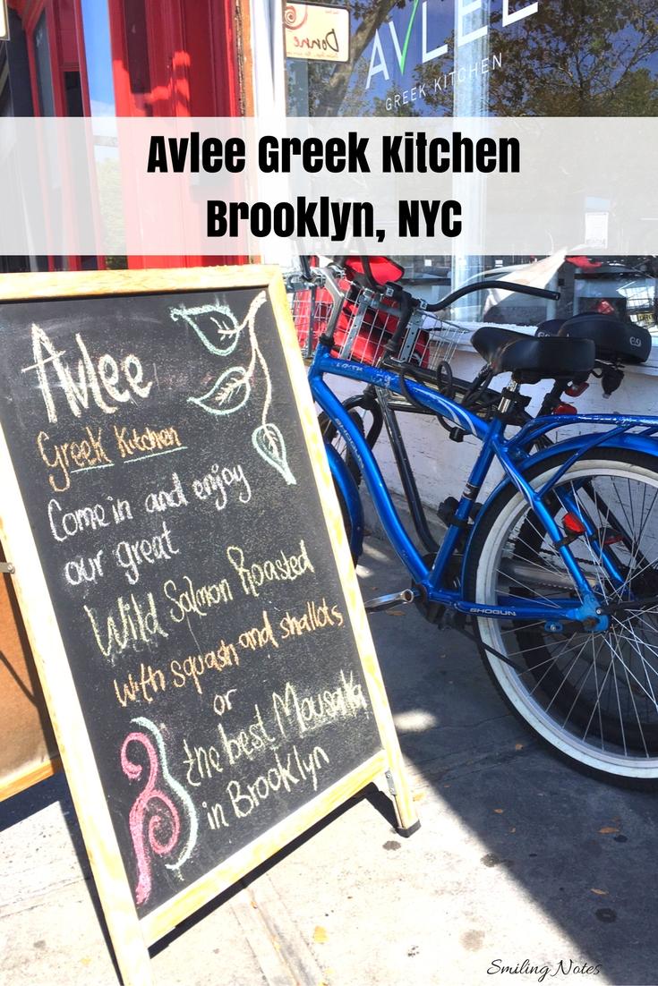 Avlee Greek Kitchen - A Gem in Brooklyn